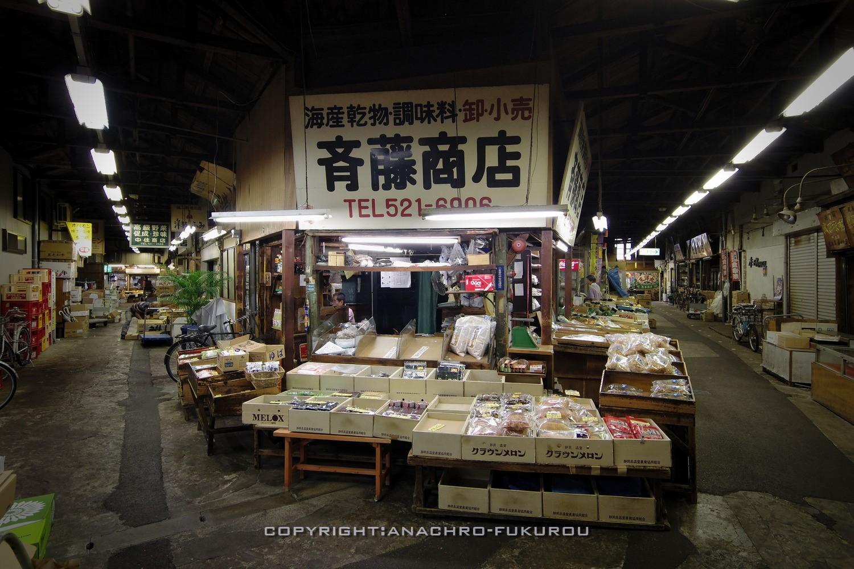 f:id:anachro-fukurou:20210918164743j:plain
