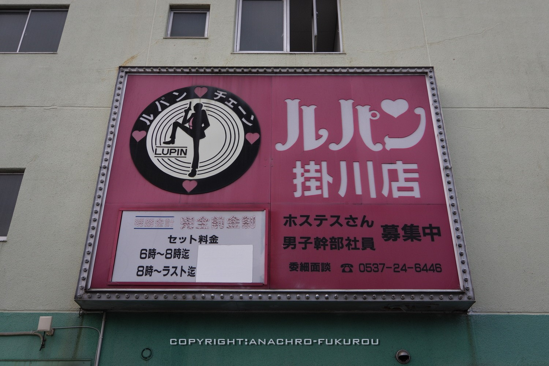 f:id:anachro-fukurou:20210922234251j:plain