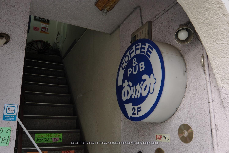 f:id:anachro-fukurou:20210922234308j:plain