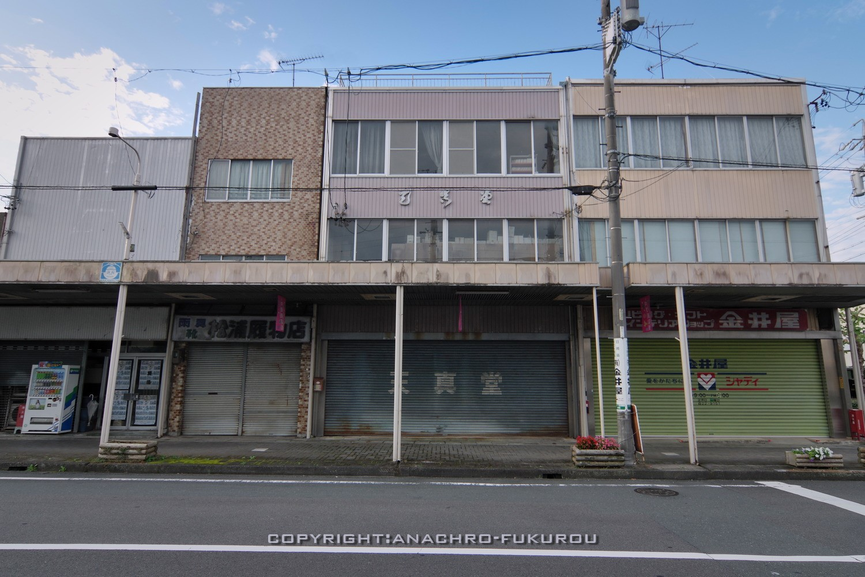 f:id:anachro-fukurou:20210922234324j:plain