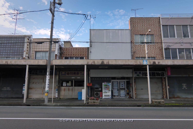 f:id:anachro-fukurou:20210922234328j:plain