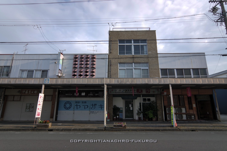 f:id:anachro-fukurou:20210922234340j:plain