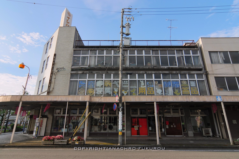 f:id:anachro-fukurou:20210922234352j:plain