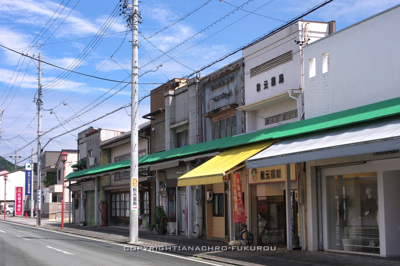 f:id:anachro-fukurou:20211010174845j:plain
