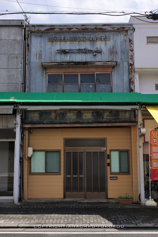 f:id:anachro-fukurou:20211010174850j:plain