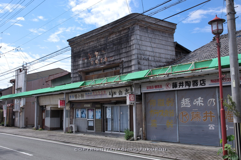 f:id:anachro-fukurou:20211010174910j:plain