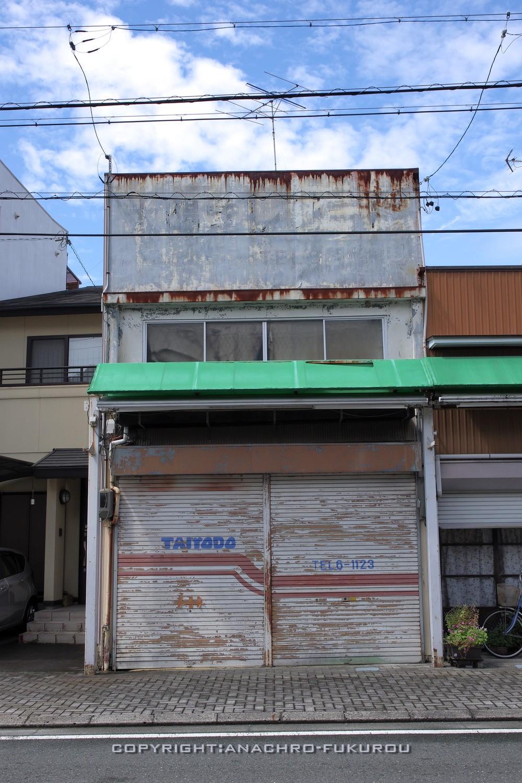 f:id:anachro-fukurou:20211010174915j:plain