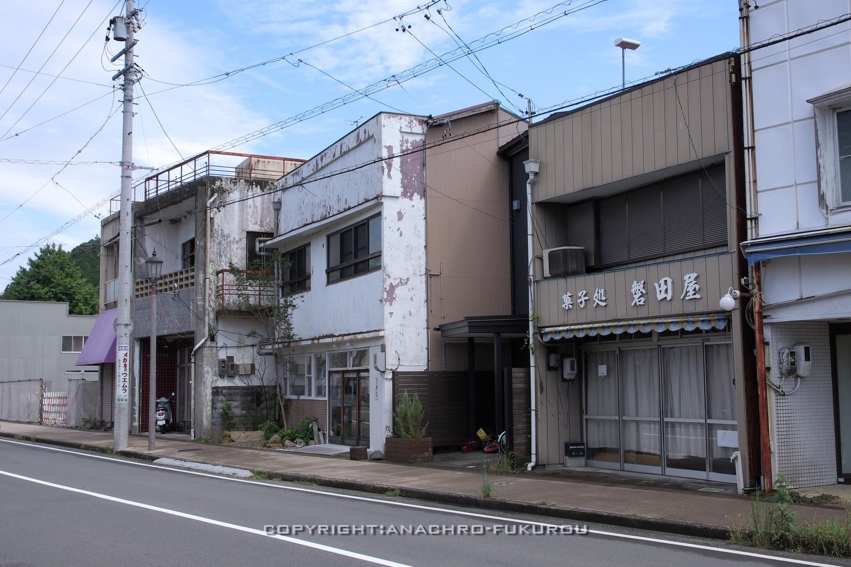 f:id:anachro-fukurou:20211010174919j:plain