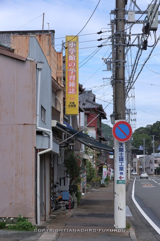 f:id:anachro-fukurou:20211010174923j:plain