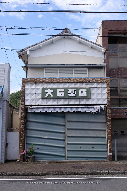f:id:anachro-fukurou:20211010174927j:plain