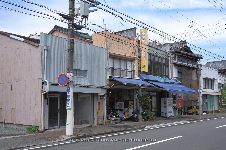 f:id:anachro-fukurou:20211010174936j:plain