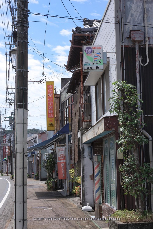 f:id:anachro-fukurou:20211010174940j:plain