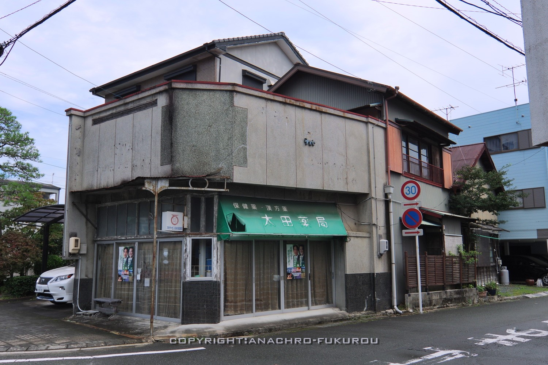 f:id:anachro-fukurou:20211010175003j:plain