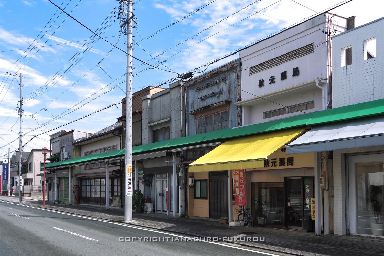f:id:anachro-fukurou:20211010175017j:plain