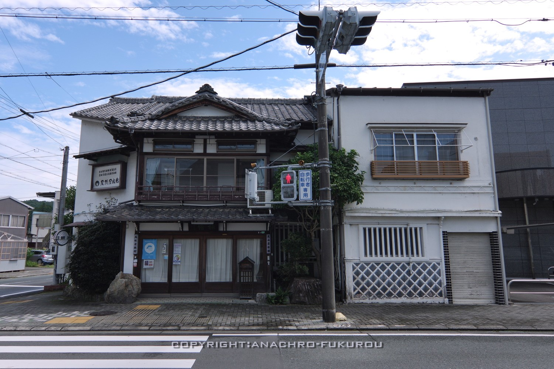 f:id:anachro-fukurou:20211010175030j:plain