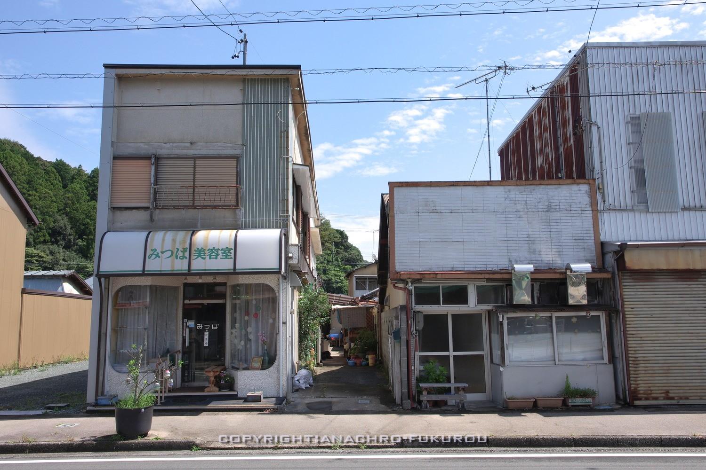 f:id:anachro-fukurou:20211011093806j:plain