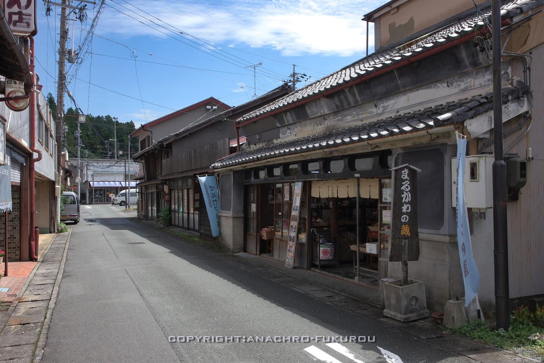 f:id:anachro-fukurou:20211011093843j:plain