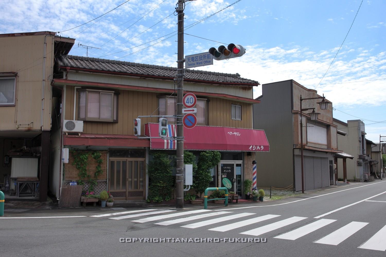 f:id:anachro-fukurou:20211011093855j:plain