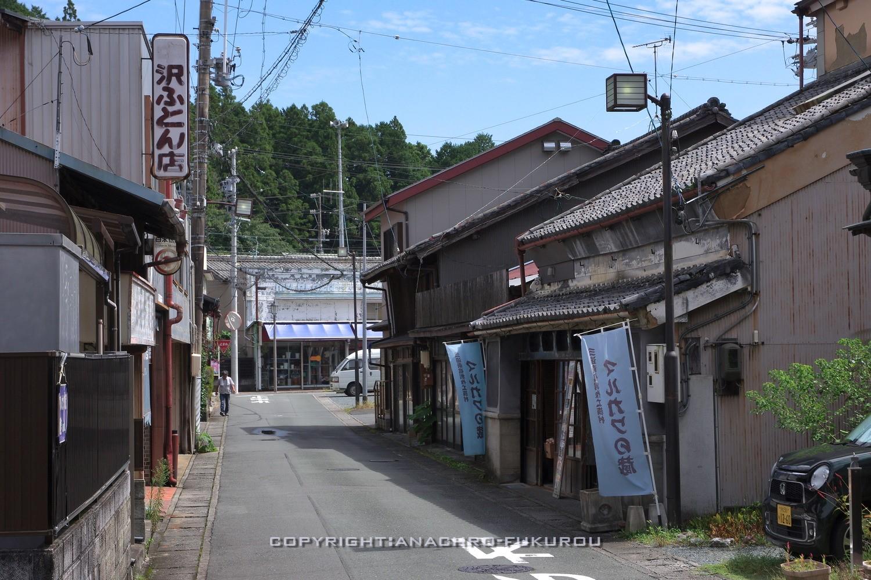 f:id:anachro-fukurou:20211011093913j:plain