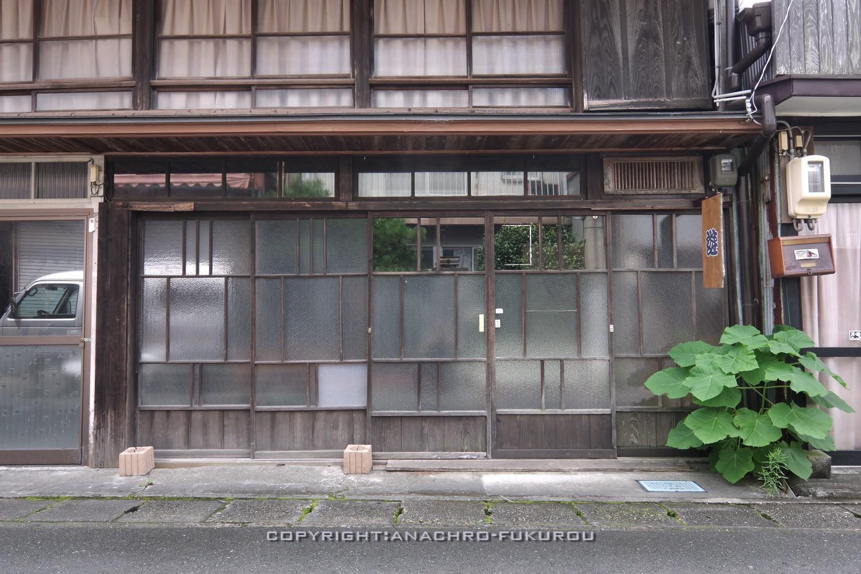 f:id:anachro-fukurou:20211011093938j:plain