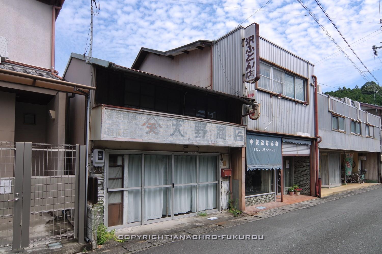 f:id:anachro-fukurou:20211011093943j:plain
