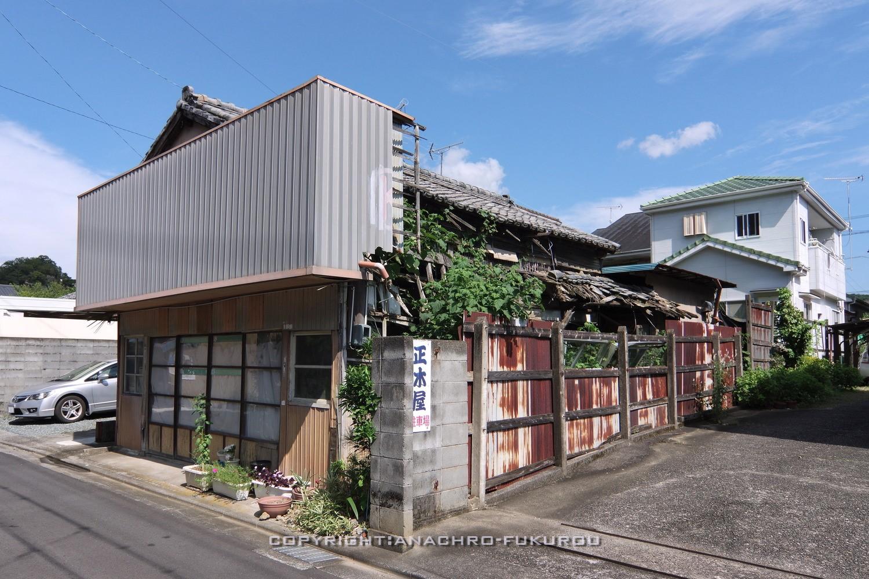 f:id:anachro-fukurou:20211011095054j:plain