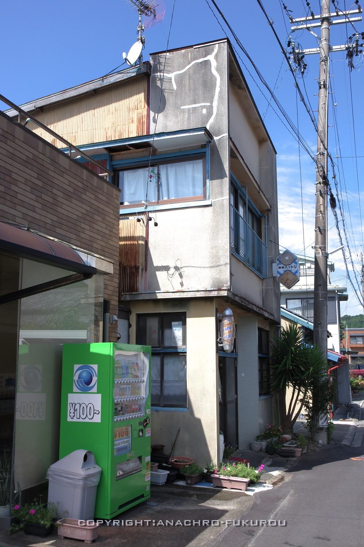 f:id:anachro-fukurou:20211011095153j:plain