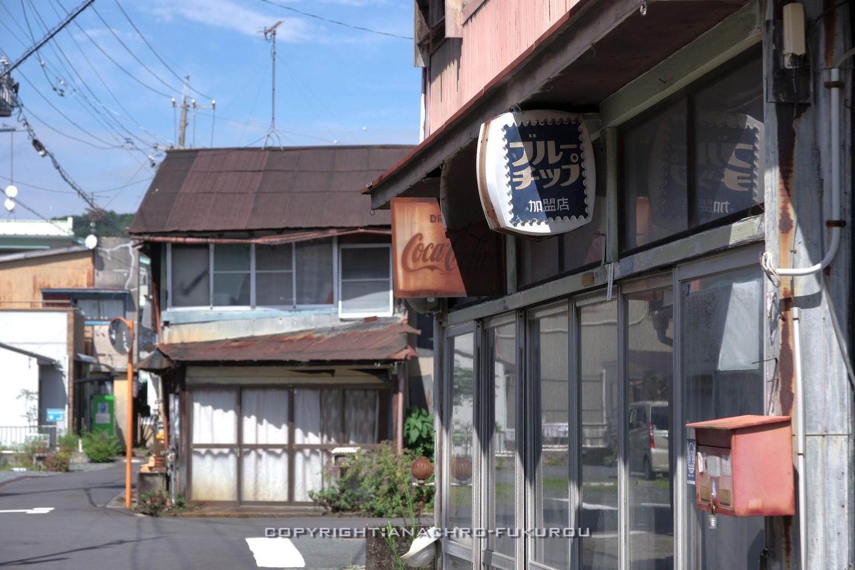 f:id:anachro-fukurou:20211011095201j:plain