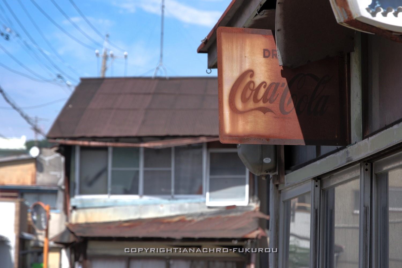 f:id:anachro-fukurou:20211011095205j:plain