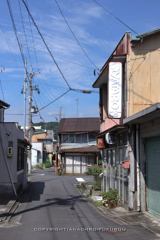 f:id:anachro-fukurou:20211011095209j:plain