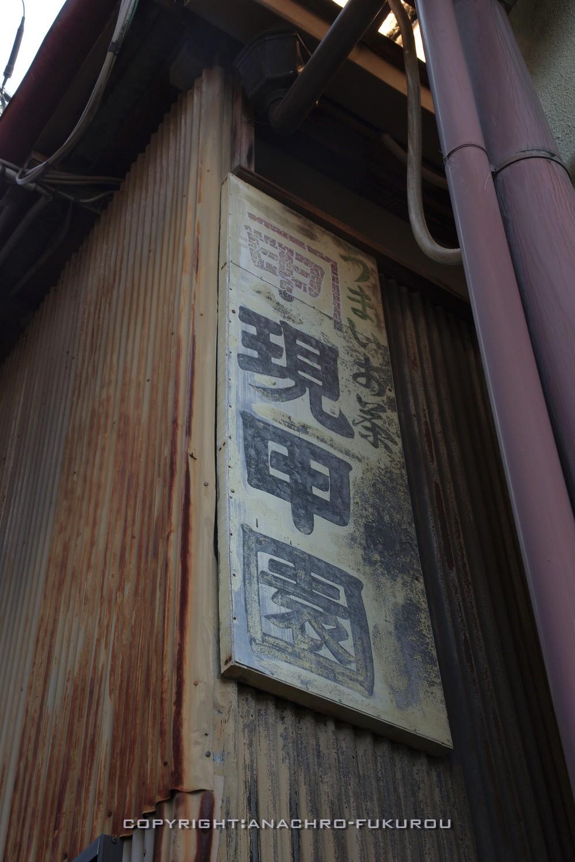 f:id:anachro-fukurou:20211012135630j:plain