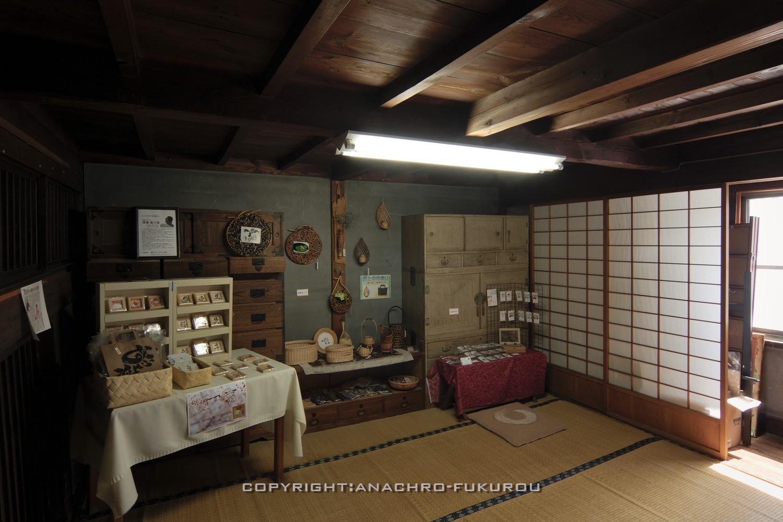 f:id:anachro-fukurou:20211012135645j:plain