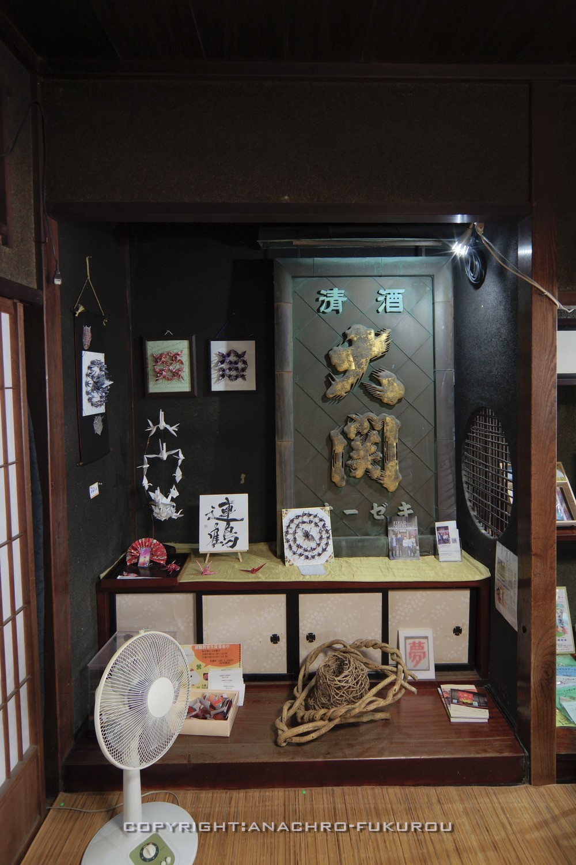 f:id:anachro-fukurou:20211012135850j:plain