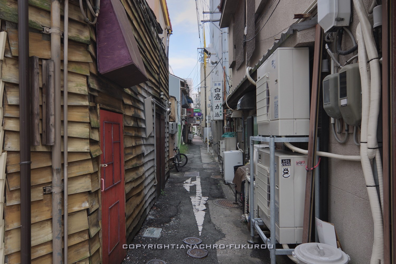 f:id:anachro-fukurou:20211015092347j:plain