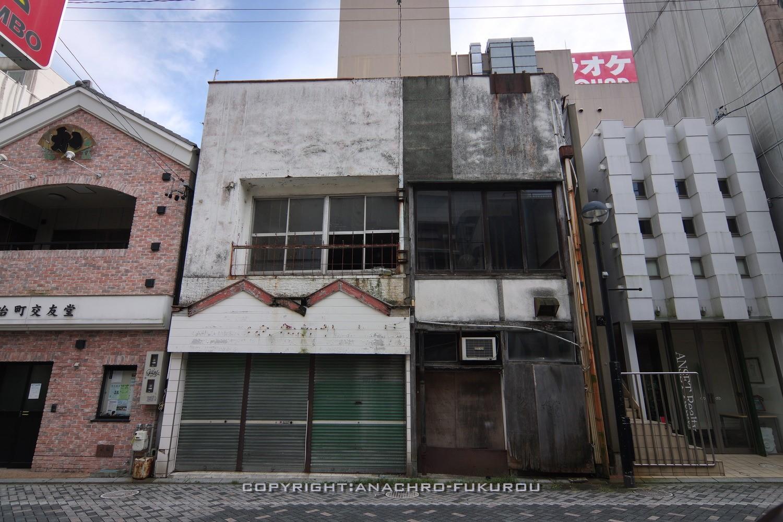 f:id:anachro-fukurou:20211015092358j:plain