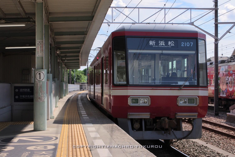 f:id:anachro-fukurou:20211015092451j:plain