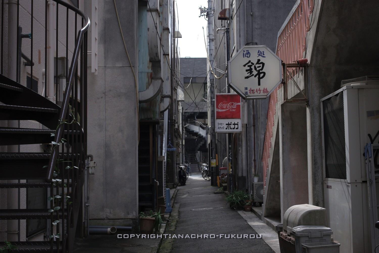 f:id:anachro-fukurou:20211015092545j:plain