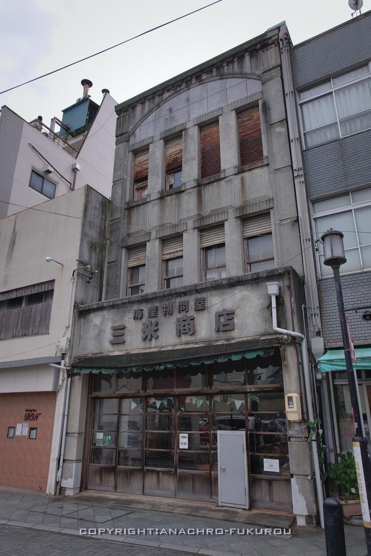f:id:anachro-fukurou:20211015092608j:plain