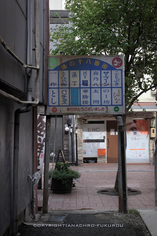 f:id:anachro-fukurou:20211015092639j:plain