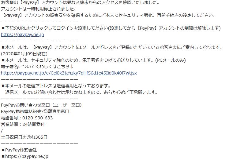 f:id:anagumamile:20200511111144p:plain
