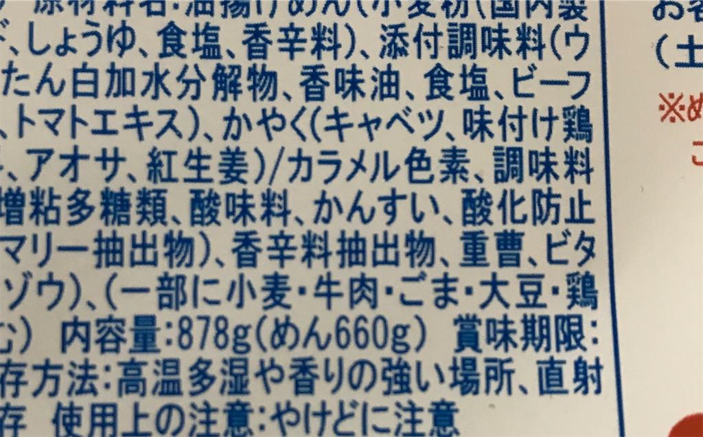 f:id:anahazetaro:20201218022419j:image