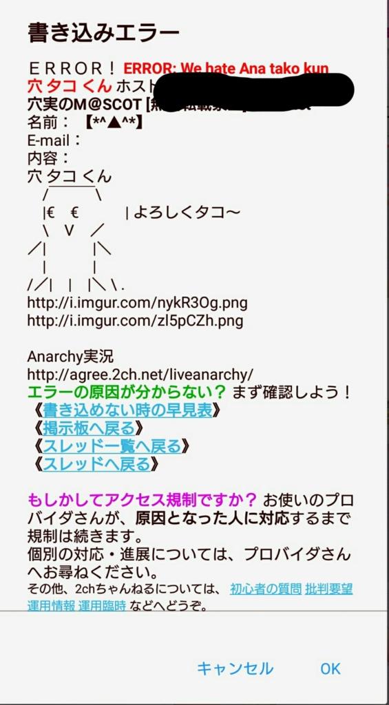 f:id:anajitsu:20170314164940j:plain