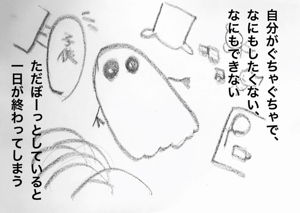 f:id:anakonda69:20180116120537j:plain