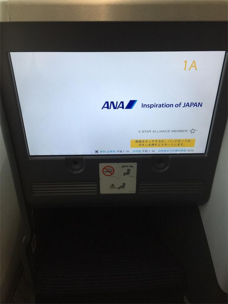 f:id:anal100000fpp:20170708045441j:image