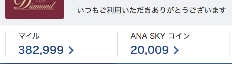 f:id:anal100000fpp:20190326211238p:plain