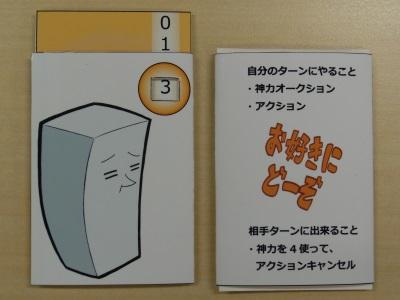 osukinidouzo03.jpg