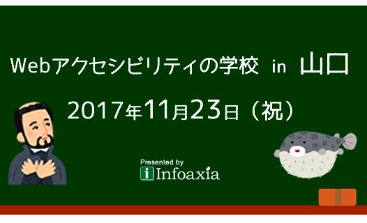 f:id:analogtan:20171208222342p:plain
