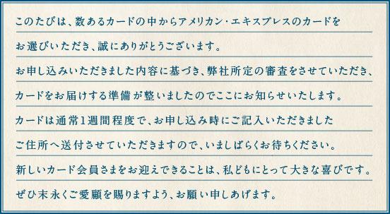 f:id:anamileagesfc:20161028165352j:plain