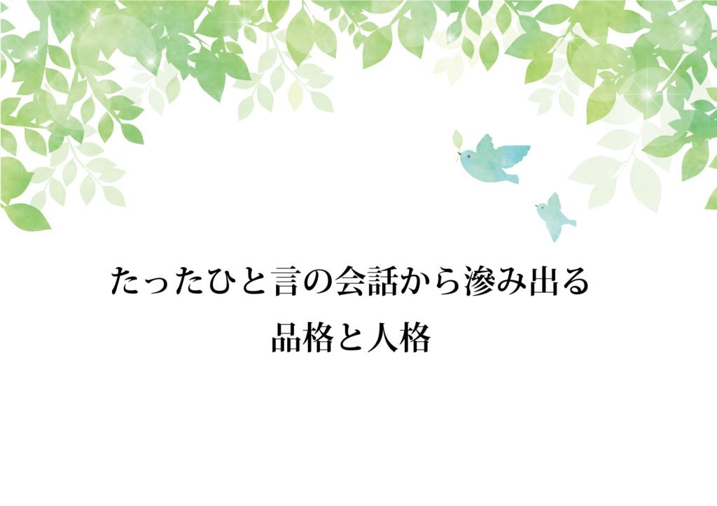 f:id:anan0429:20180627173040j:plain