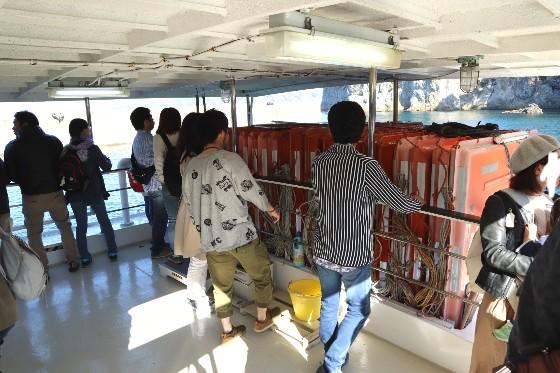 浄土ヶ浜の遊覧船